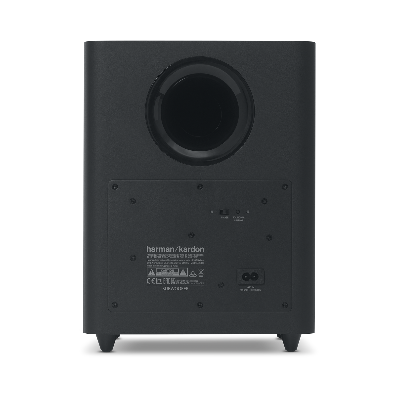 HK SB20 - Black - Advanced soundbar with Bluetooth and powerful wireless subwoofer - Detailshot 5